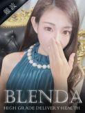 雛月 セシル|club BLENDAでおすすめの女の子