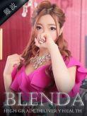 金色 ルチル|club BLENDAでおすすめの女の子