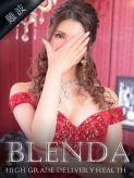 成瀬 ジェシカ|club BLENDAでおすすめの女の子