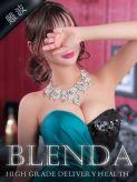 翠蓮 てんちむ|club BLENDAでおすすめの女の子