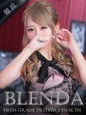 希ノ咲 エピ club BLENDAでおすすめの女の子