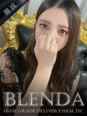 初音 ラナ|club BLENDAでおすすめの女の子