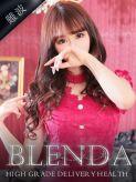 鳳城 エレン|club BLENDAでおすすめの女の子