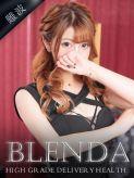 黒咲 キララ|club BLENDAでおすすめの女の子