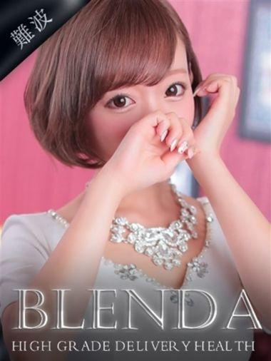 桜井 あゆ|club BLENDA - 新大阪風俗