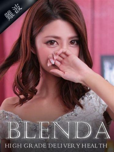 叶 のぞみ|club BLENDA - 新大阪風俗