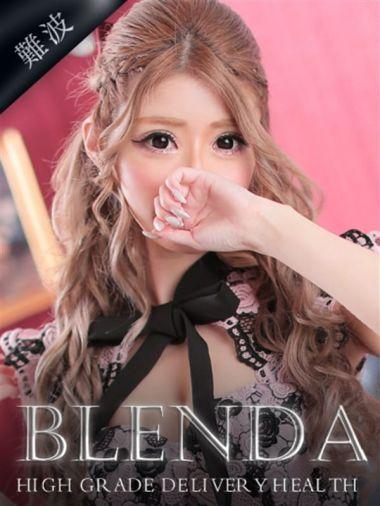 結城 ゆりな|club BLENDA - 新大阪風俗
