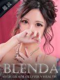 美咲 かなで|club BLENDAでおすすめの女の子