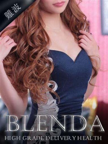 樹 ゆな|club BLENDA - 新大阪風俗