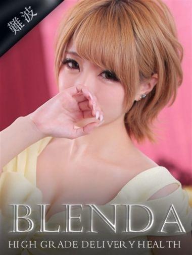 女神 アクア|club BLENDA - 新大阪風俗