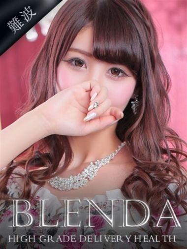 可愛 エミ|club BLENDA - 新大阪風俗