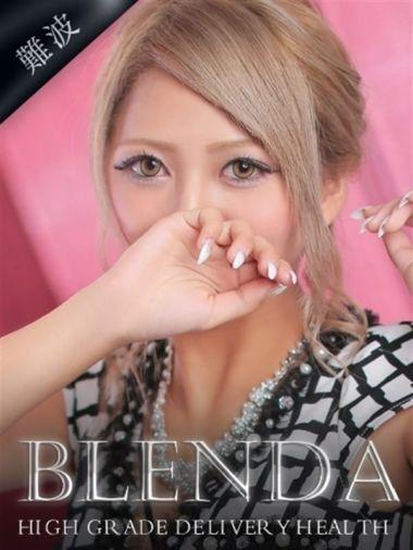 雫 こころ|club BLENDA - 新大阪風俗
