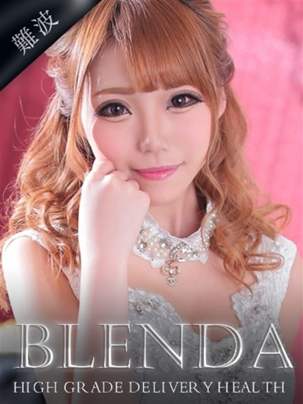 白神 らん(club BLENDA)のプロフ写真1枚目