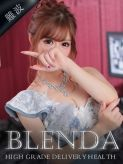 椿 あやめ|club BLENDAでおすすめの女の子