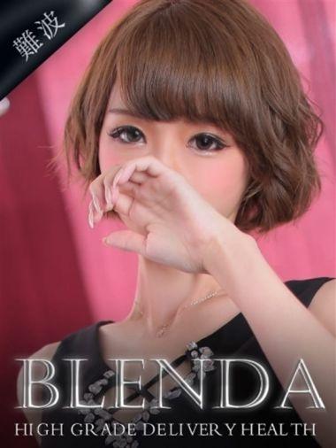 東雲 さなえ|club BLENDA - 新大阪風俗