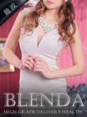 水野 かりん|club BLENDAでおすすめの女の子