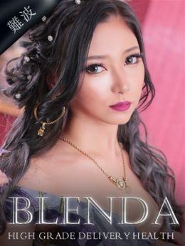 葉寺愛 りょう | club BLENDA - 新大阪風俗
