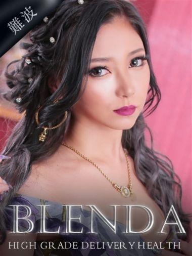 葉寺愛 りょう|club BLENDA - 新大阪風俗