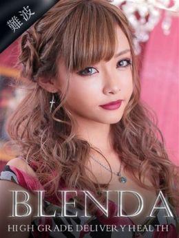怜桜 バーバラ | club BLENDA - 新大阪風俗