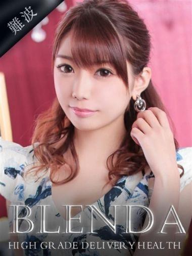 恋 ラブ|club BLENDA - 新大阪風俗