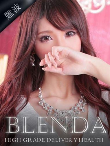 花紋 バーキン|club BLENDA - 新大阪風俗