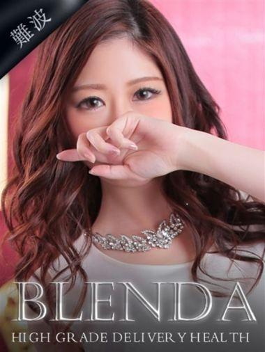 紫音 ともか club BLENDA - 新大阪風俗
