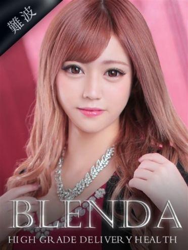 皐月 るな|club BLENDA - 新大阪風俗