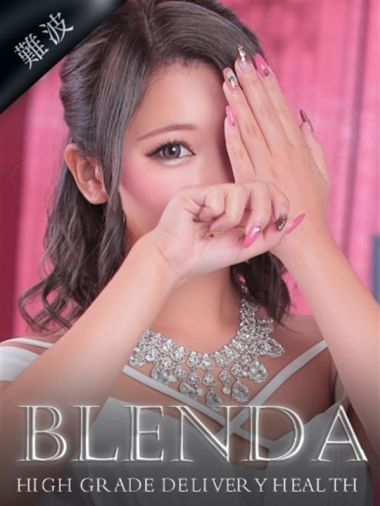 桜庭 えみる|club BLENDA - 新大阪風俗