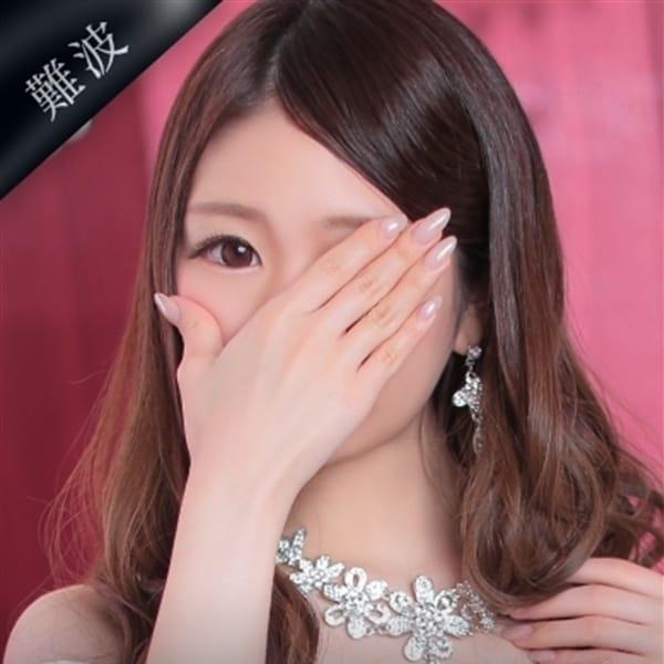 梨桜 ゆりん【黒髪清楚系Eカップ美少女♪】 | club BLENDA(新大阪)