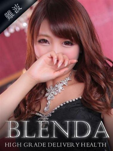 古谷 じゅんな club BLENDA - 新大阪風俗
