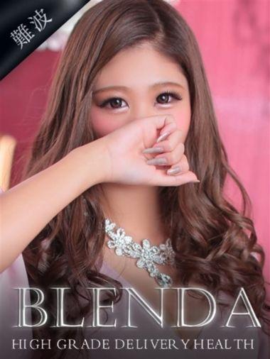 一之瀬 みさき|club BLENDA - 新大阪風俗