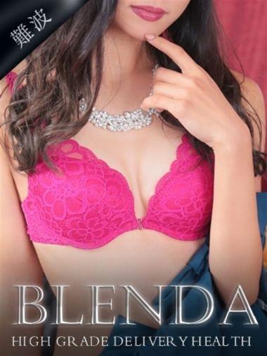 桐島 もか|club BLENDA - 新大阪風俗