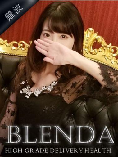 藤堂 みなみ|club BLENDA - 新大阪風俗