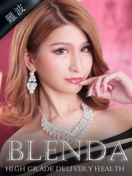 綺咲ダイアナ | club BLENDA - 新大阪風俗