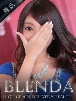 白石 さりな | club BLENDA - 新大阪風俗