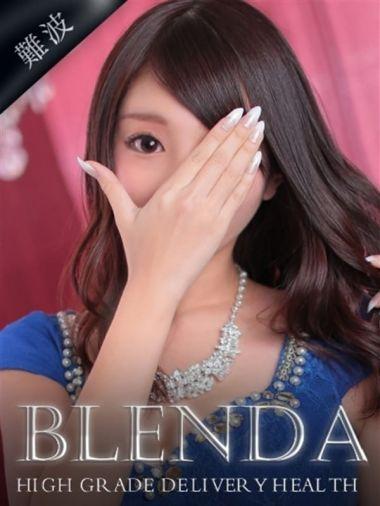 白石 さりな|club BLENDA - 新大阪風俗