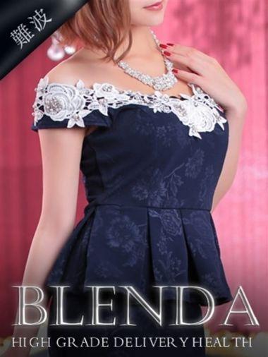 弥生 りほ club BLENDA - 新大阪風俗