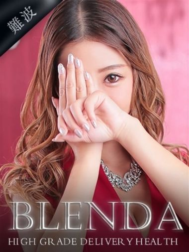 乙葉 りな|club BLENDA - 新大阪風俗