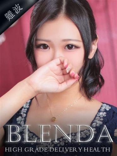 藤原 かんな|club BLENDA - 新大阪風俗