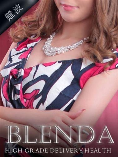 桃瀬 あいか club BLENDA - 新大阪風俗