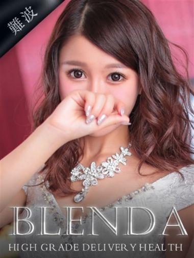 桐島 ミレイ|club BLENDA - 新大阪風俗