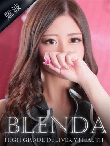 神条 セレネ|club BLENDA - 新大阪風俗