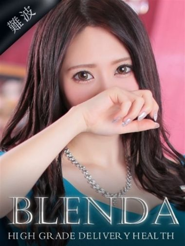 空条 つかさ|club BLENDA - 新大阪風俗