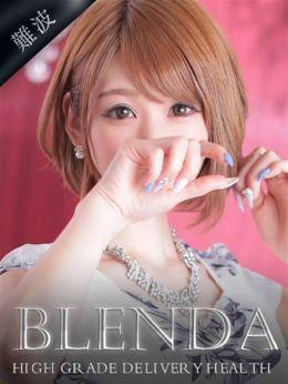 愛菜 よう | club BLENDA - 新大阪風俗