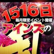 「~2日間限定イベント第2幕~◆アインズの乱◆」02/16(土) 02:03 | club BLENDAのお得なニュース