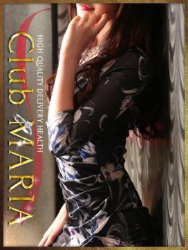 湊【ミナト】 Club MARIA(クラブマリア)で評判の女の子