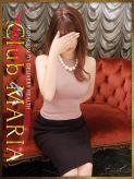 瑠琉【ルル】|Club MARIA(クラブマリア)でおすすめの女の子