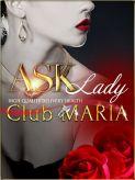 SHELLY【シェリー】|Club MARIA(クラブマリア)でおすすめの女の子