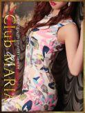 紗栄子【サエコ】|Club MARIA(クラブマリア)でおすすめの女の子