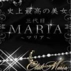 MARIA|高級デリバリーヘルス  Club Maria  クラブマリア - 難波風俗